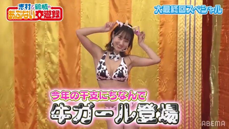 志村&鶴瓶のあぶない交遊録が最終回。人気AV女優が総出演1