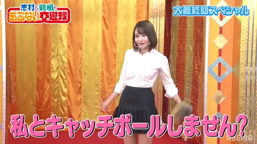 志村&鶴瓶のあぶない交遊録が最終回。人気AV女優が総出演10