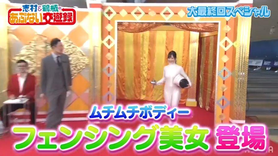 志村&鶴瓶のあぶない交遊録が最終回。人気AV女優が総出演15
