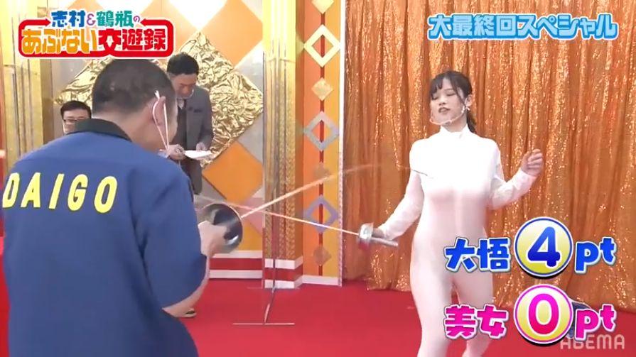 志村&鶴瓶のあぶない交遊録が最終回。人気AV女優が総出演17