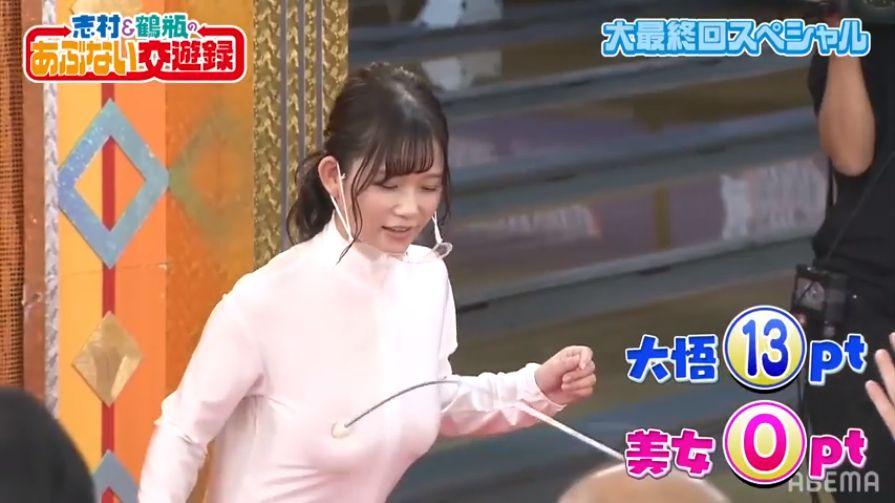 志村&鶴瓶のあぶない交遊録が最終回。人気AV女優が総出演18