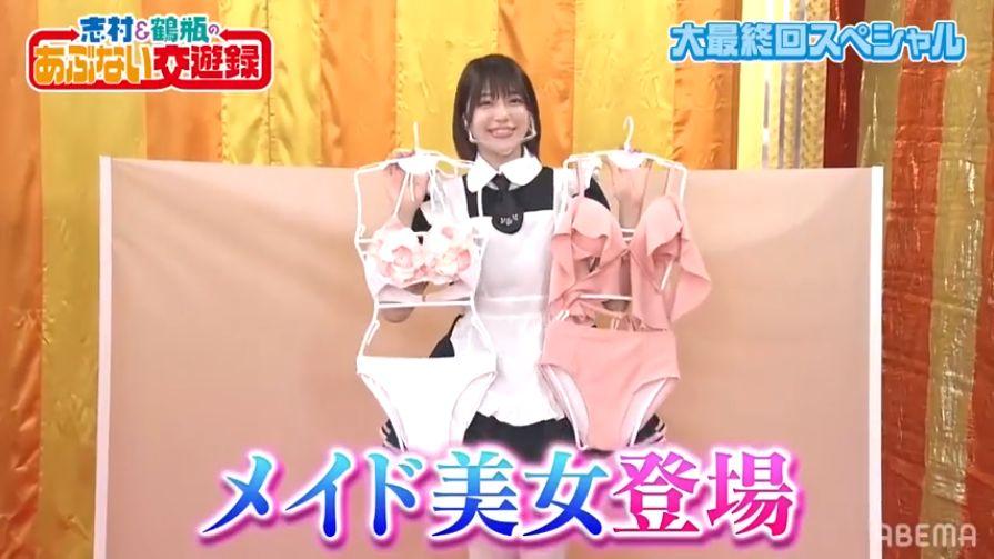 志村&鶴瓶のあぶない交遊録が最終回。人気AV女優が総出演19