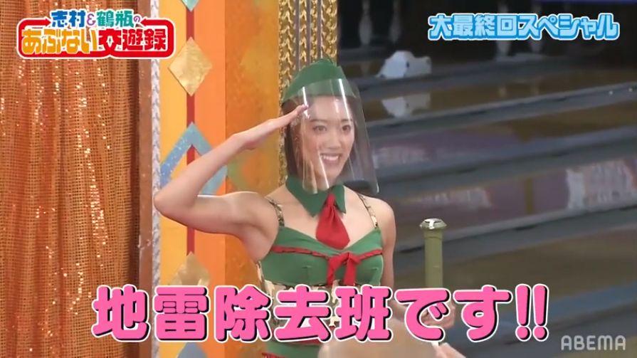 志村&鶴瓶のあぶない交遊録が最終回。人気AV女優が総出演22