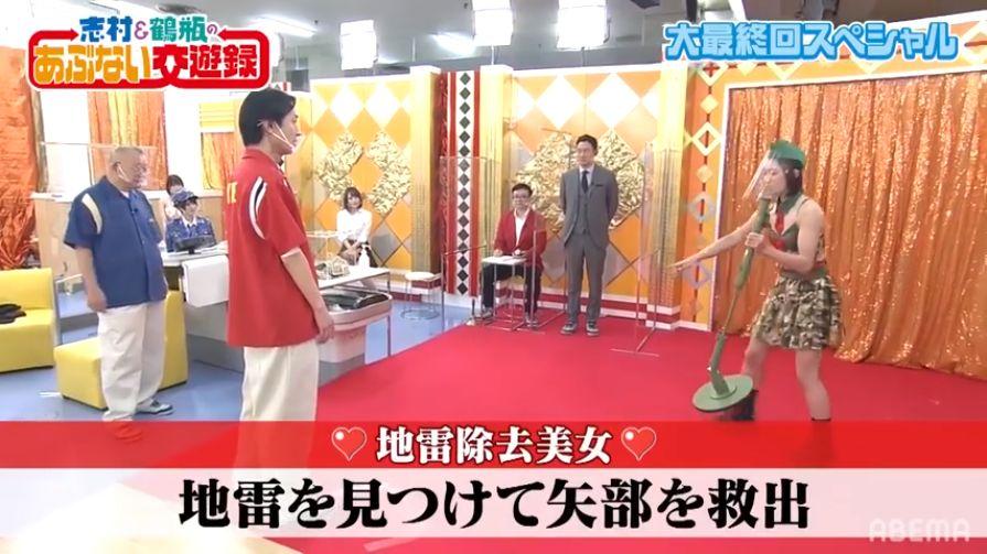 志村&鶴瓶のあぶない交遊録が最終回。人気AV女優が総出演23