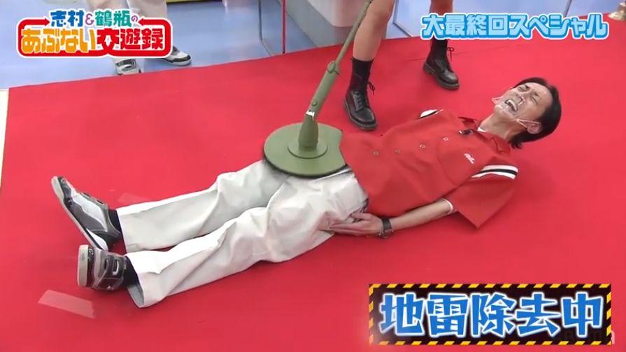 志村&鶴瓶のあぶない交遊録が最終回。人気AV女優が総出演25