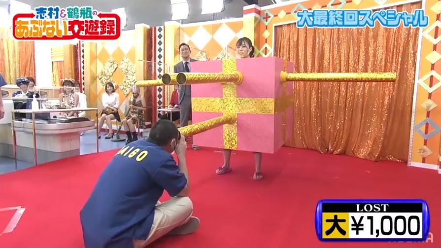 志村&鶴瓶のあぶない交遊録が最終回。人気AV女優が総出演29