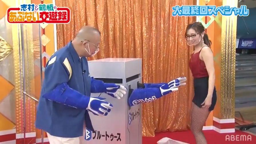 志村&鶴瓶のあぶない交遊録が最終回。人気AV女優が総出演32