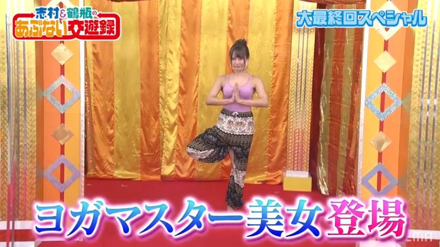 志村&鶴瓶のあぶない交遊録が最終回。人気AV女優が総出演34