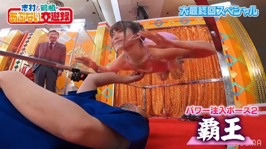 志村&鶴瓶のあぶない交遊録が最終回。人気AV女優が総出演37