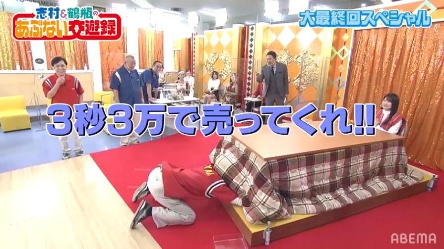 志村&鶴瓶のあぶない交遊録が最終回。人気AV女優が総出演42