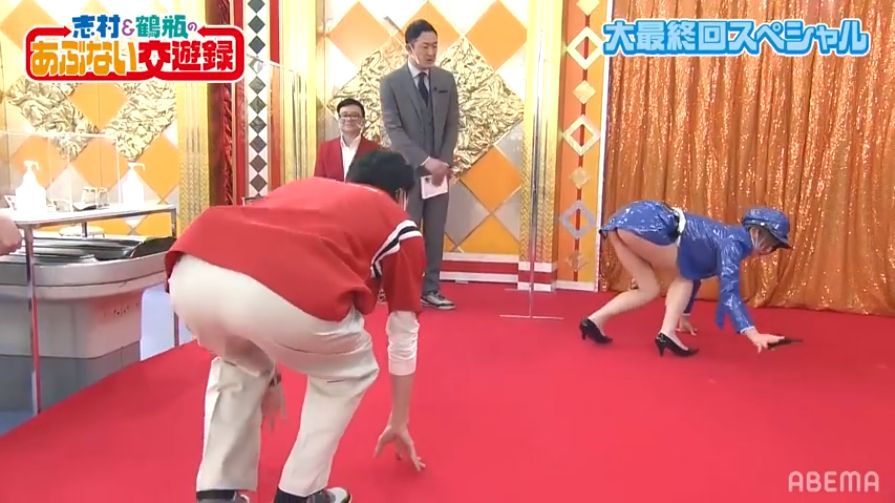 志村&鶴瓶のあぶない交遊録が最終回。人気AV女優が総出演6